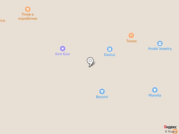 Stenders на карте Алматы