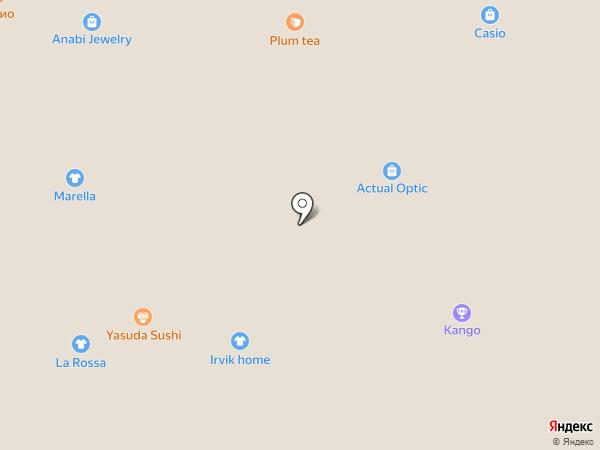 Сonsul на карте Алматы