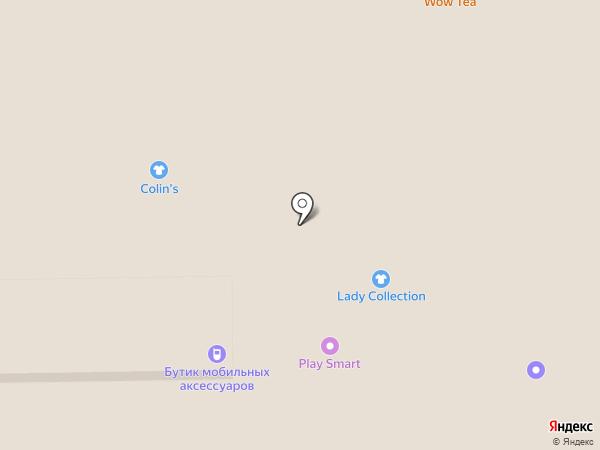 Lucky donuts на карте Алматы