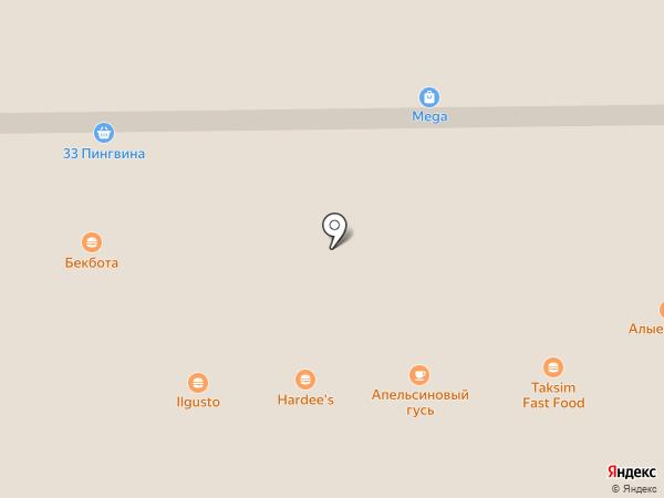 Wok point на карте Алматы
