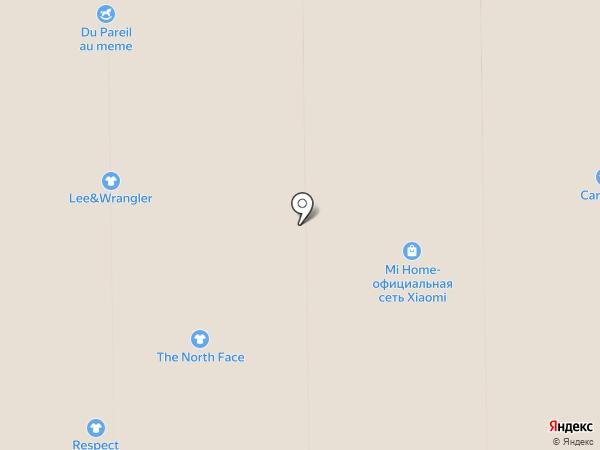 CERRUTI на карте Алматы