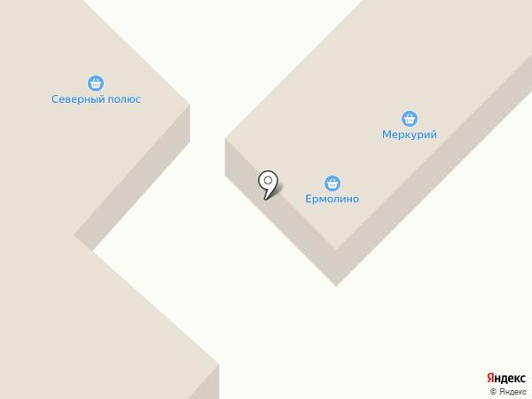 Швейная мастерская на карте Излучинска