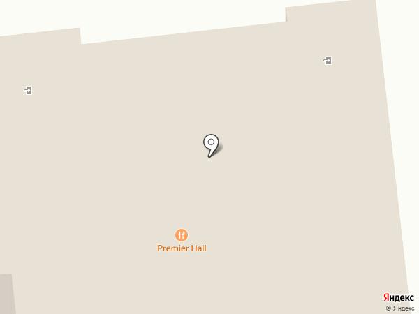 Premier Hall на карте Алматы