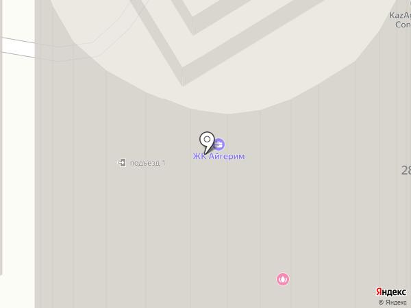 Lakshmi на карте Алматы