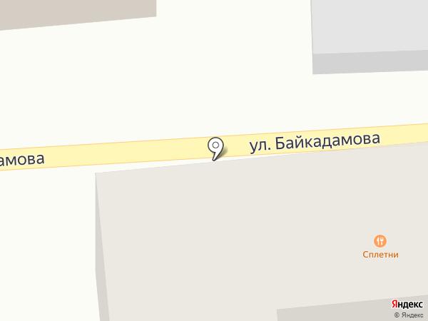 Amani на карте Алматы
