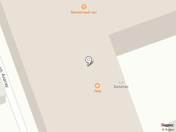 Лия на карте Алматы