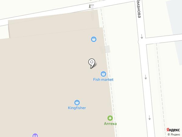 Up2U на карте Алматы