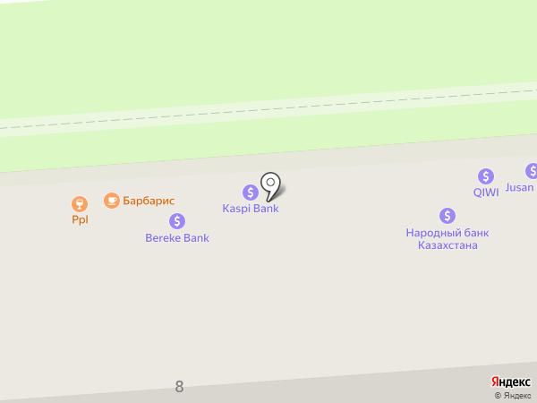 Cafe Mangal на карте Алматы