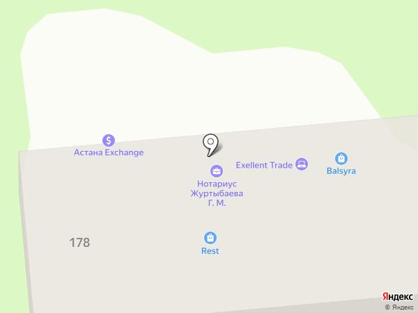 EURO Ломбард, ТОО на карте Алматы