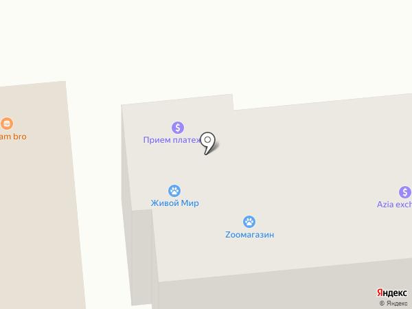 АВАКОМ, ТОО на карте Алматы