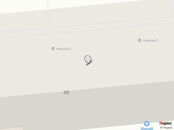 Madina на карте Алматы