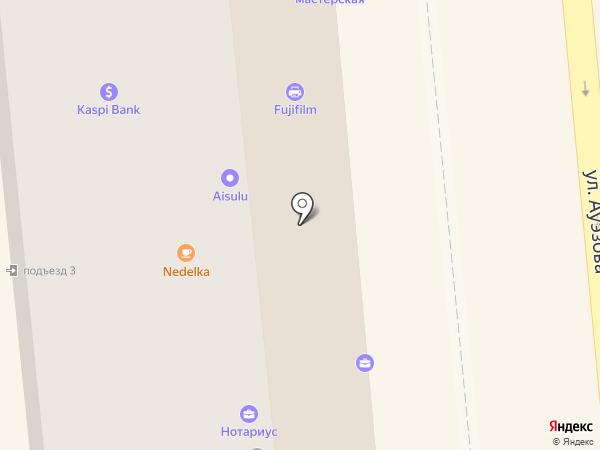 Танкер на карте Алматы