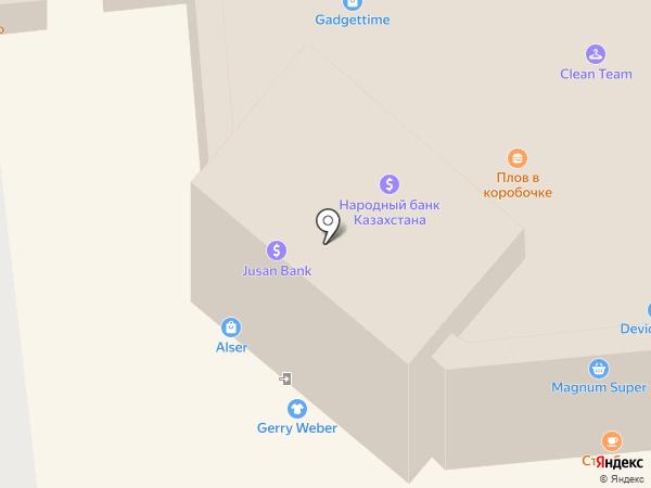 Intell house на карте Алматы