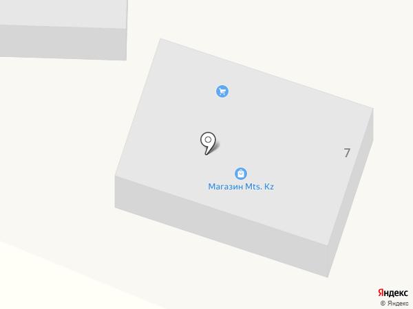 МГК Магистраль на карте Первомайского