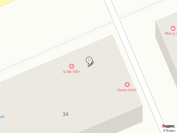 Alma Clean на карте Алматы
