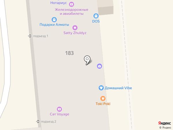 АС-МАР на карте Алматы