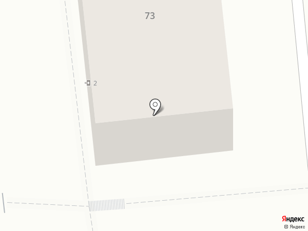 Alina Collection на карте Алматы
