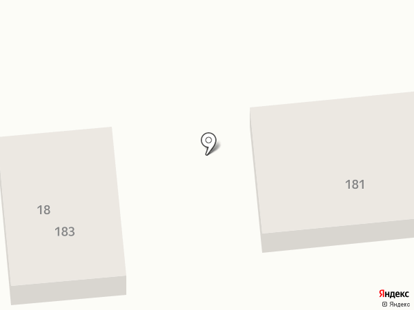 Apple pub на карте Алматы