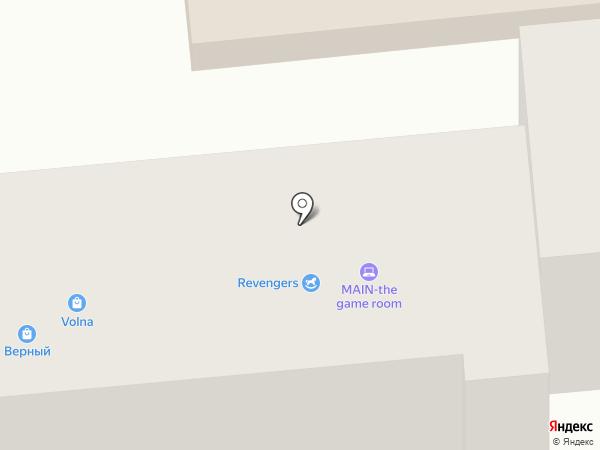 Professional Nail Boutique на карте Алматы