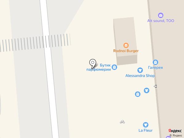 Магазин сотовых телефонов и аксессуаров на карте Алматы