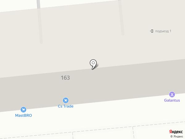 Biomart на карте Алматы