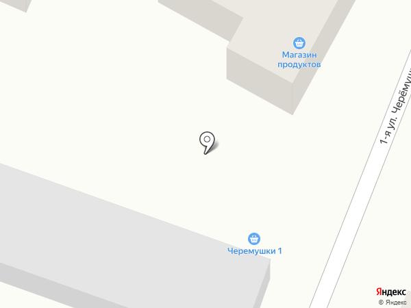Черемушки 1 на карте Алматы