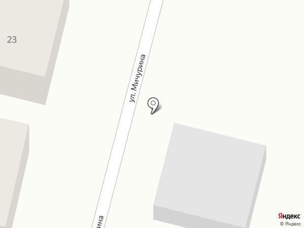 Аружан на карте Алматы