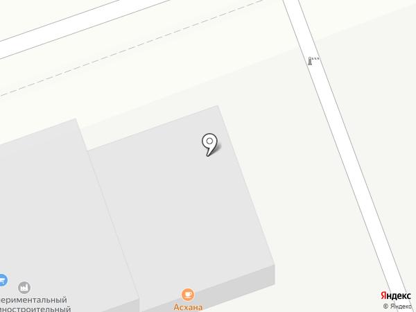 ProGlass на карте Алматы