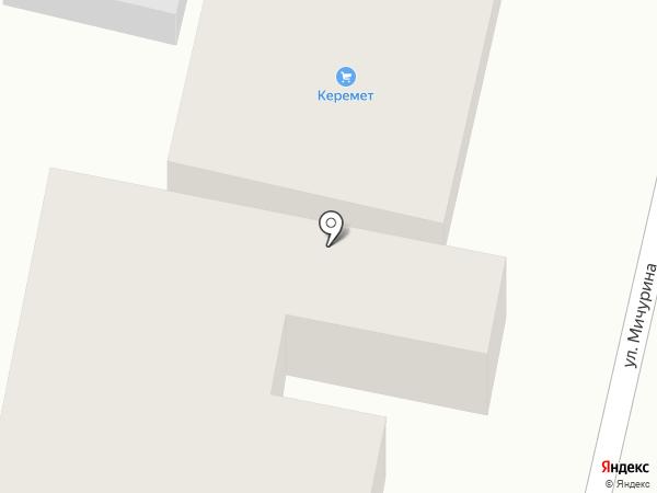 Айка на карте Алматы