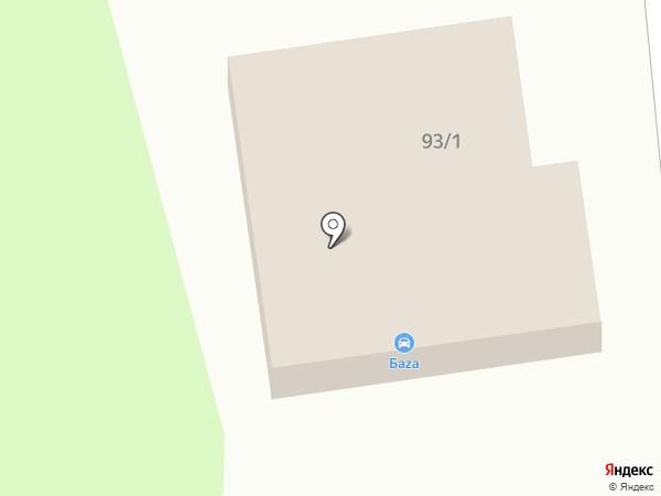 Bufet chillout bar на карте Алматы