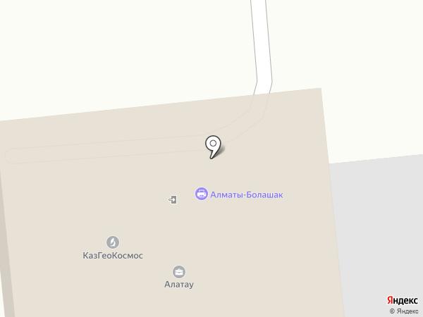 EasyGo на карте Алматы