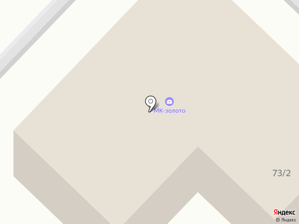 ADMA на карте Алматы