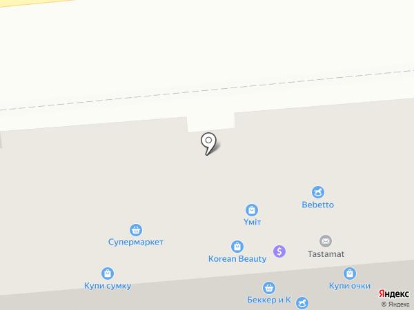 Пузатики Алматы на карте Алматы