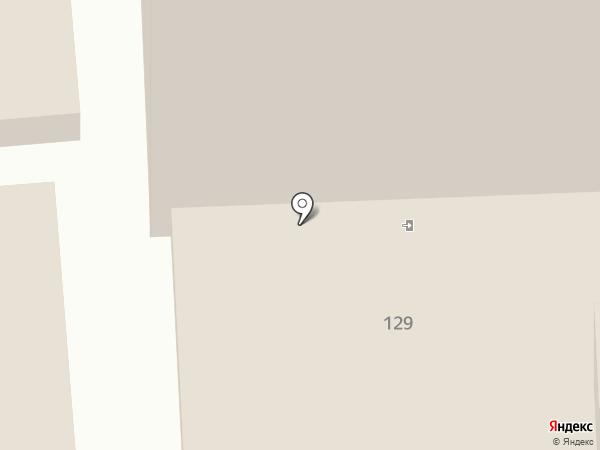 Hali Gali Grill & Party Bar на карте Алматы