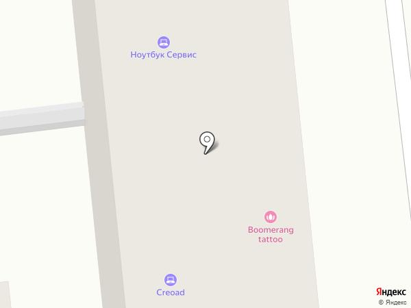 InnaSpa на карте Алматы