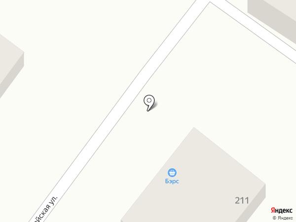 Бэрс на карте Алматы