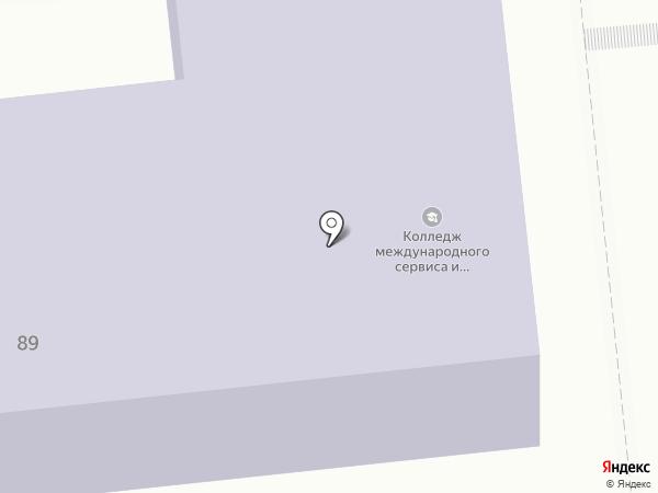 Garage на карте Алматы