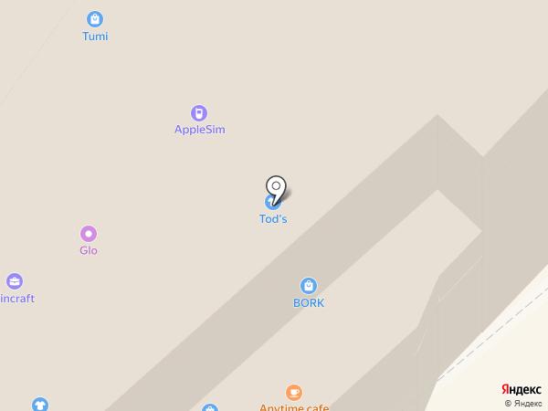 La Vie En на карте Алматы