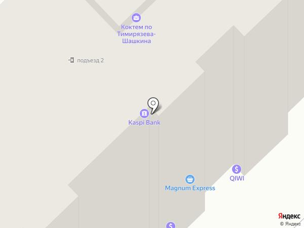 ОТТО на карте Алматы