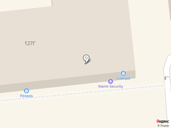 Liderpol на карте Алматы