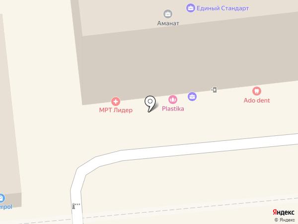 AvtoPST на карте Алматы