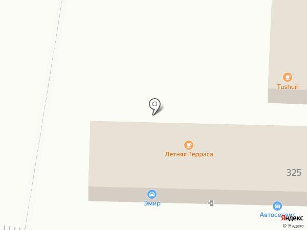 Эмир на карте Алматы