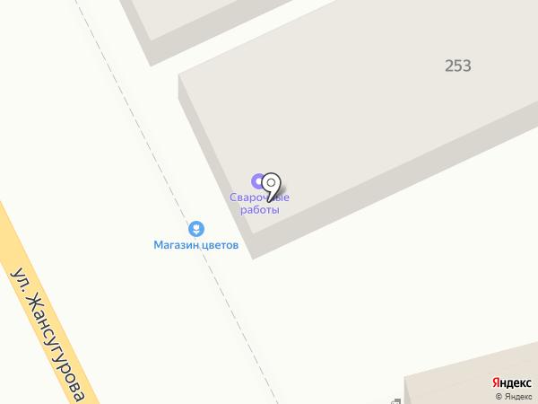 Эрмитаж на карте Алматы