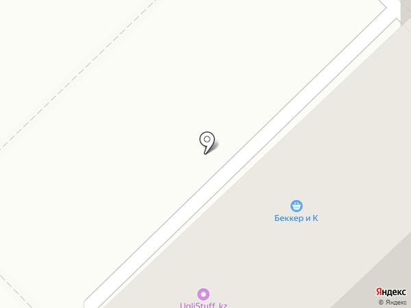 Arni Com на карте Алматы
