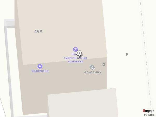 InterAvia на карте Алматы