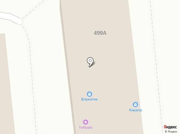 Банкомат, Банк Астаны на карте Алматы