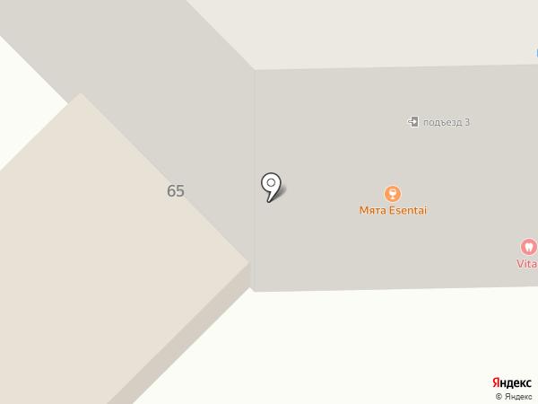 Best Hostel 2 на карте Алматы