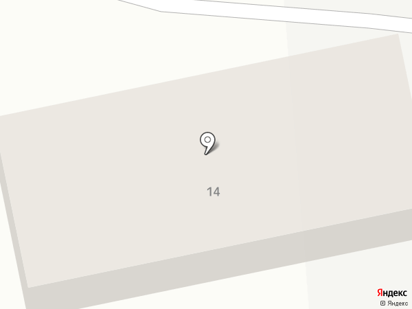 Умит на карте Первомайского