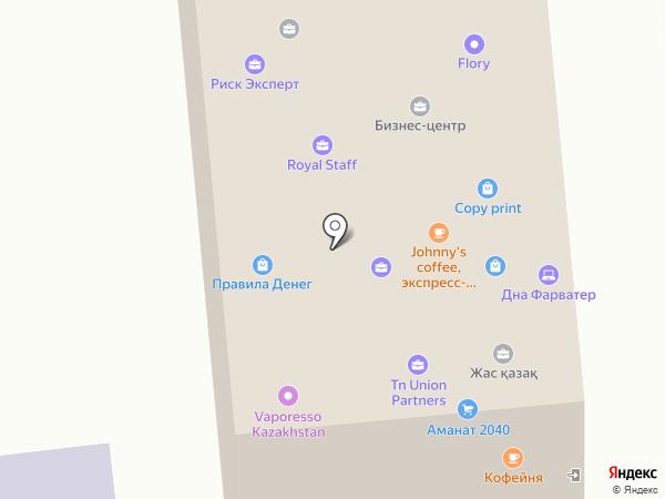 Готовые интернет-решения на карте Алматы