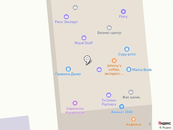 QQnder, ТОО на карте Алматы